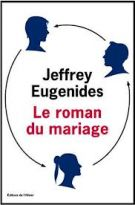 Le roman dumariage